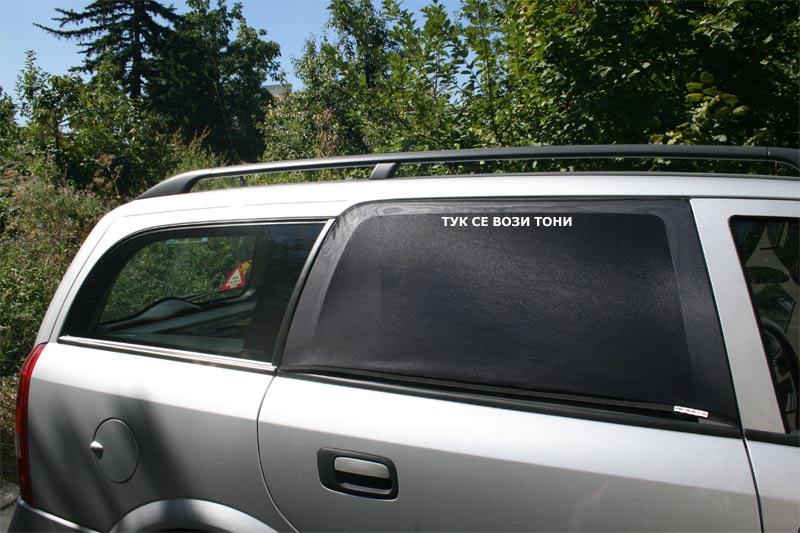 сенник за кола с надпис